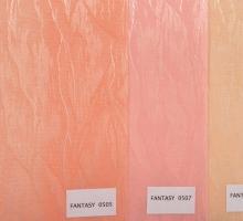 жалюзи вертикальные киев из ткани