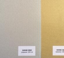 ролеты Киев, ткань Шайн