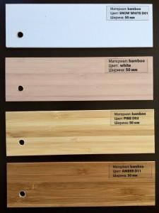 Жалюзі дерев'яні горизонтальні 50 мм